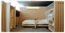 半個室の透析ルーム